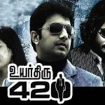 Uyarthiru-420-2011-Tamil-Movie-Download