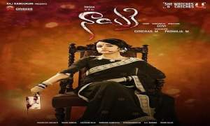Nayagi-2016-Tamil-Movie-Download