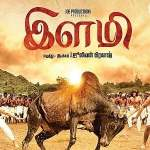 Ilami-2016-Tamil-Movie-Download