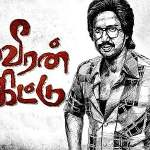 Maaveeran-Kittu-2016-Tamil-Movie