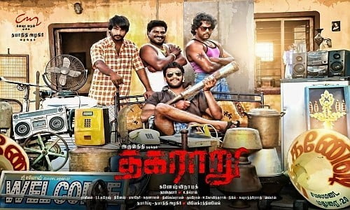 Thagaraaru-2013-Tamil-Movie-Download