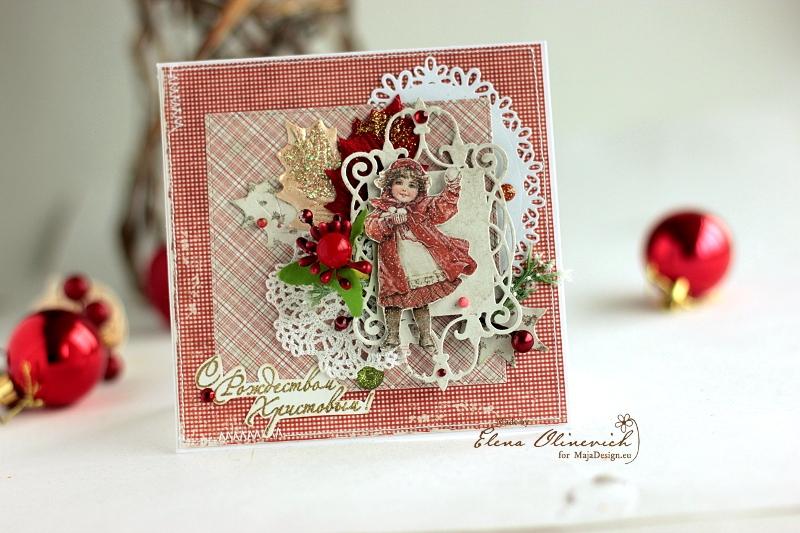 ChristmasCard_Snowballs_ElenaOlinevich