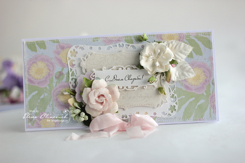 Wedding Envelope for Maja Design by Elena Olinevich3