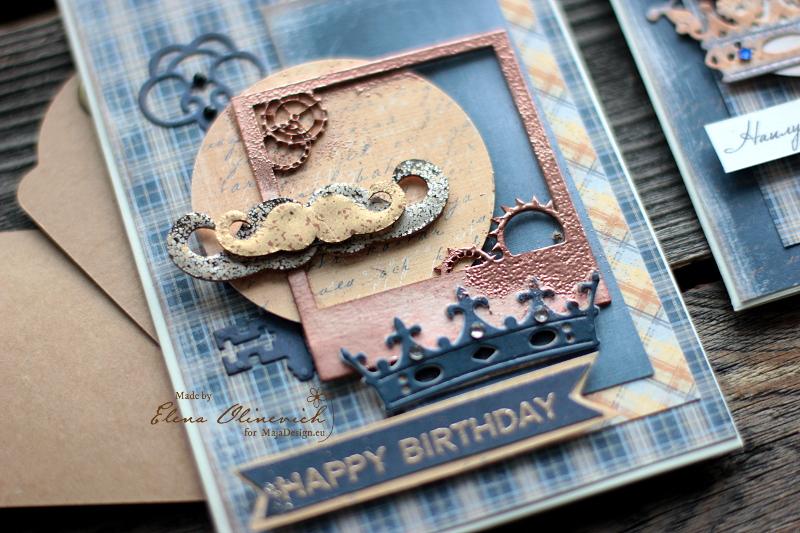 Handmade_Card_King_by_Elena_Olinevich3
