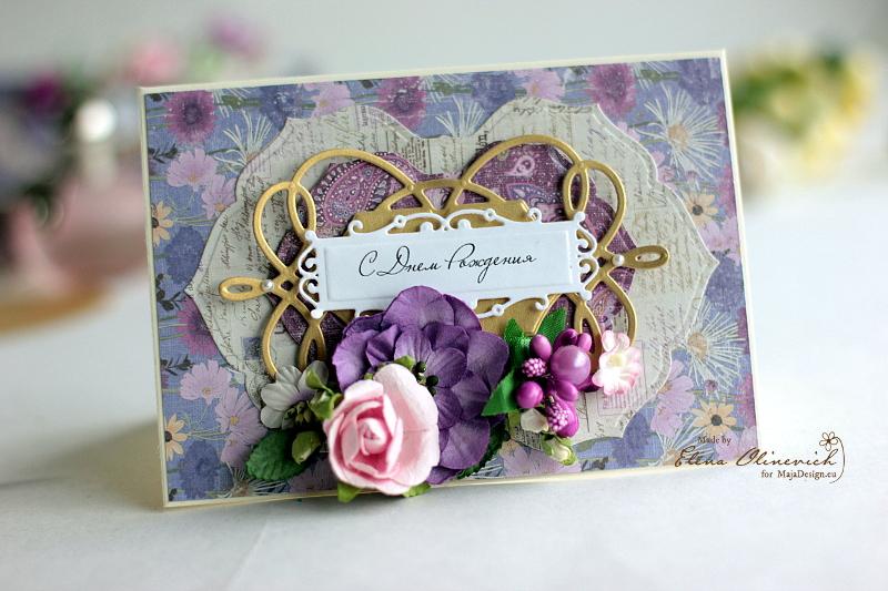 Lilac_Cards_Maja_Design_Elena2