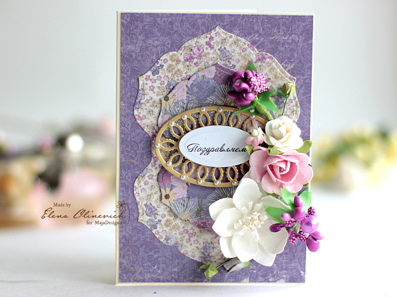 Lilac_Cards_Maja_Design_Elena4
