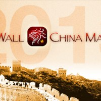 The Great Wall of China Marathon