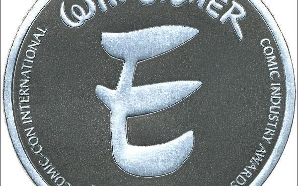 eisner-nominee