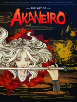 AkaneiroArtOf_HC