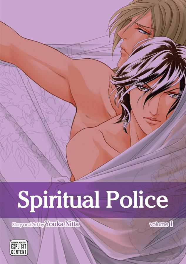 SpiritualPolice-01