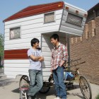 Made On Earth — Camper Van Bicycle