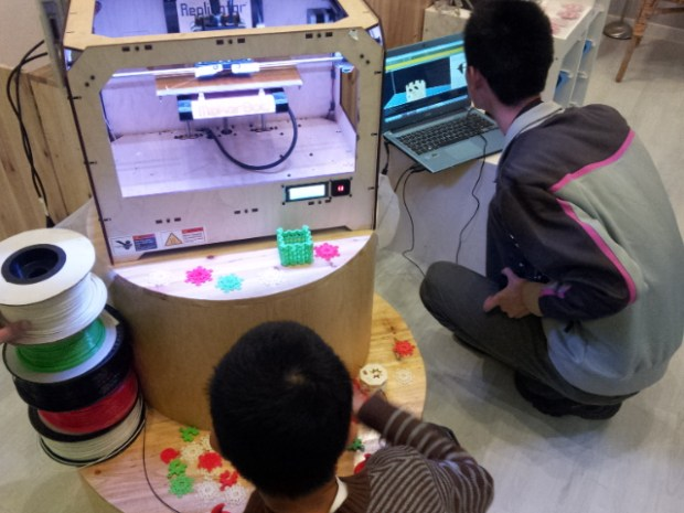 3D printers are among the hands-on tool that ChaiHuo members have access to. But collaboration, not fabrication, is the makerspace's primary goal.