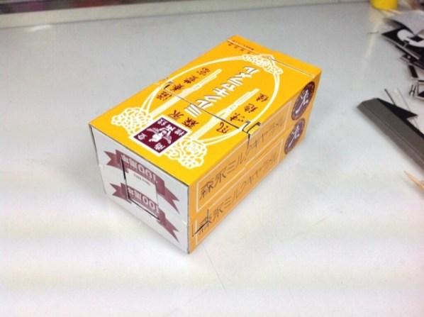 caramel-box-robot-2