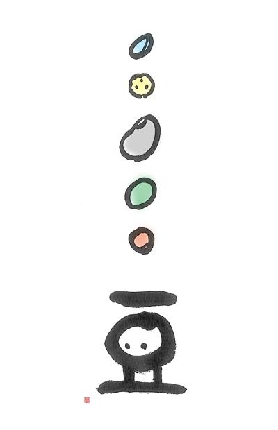 豆 イラスト