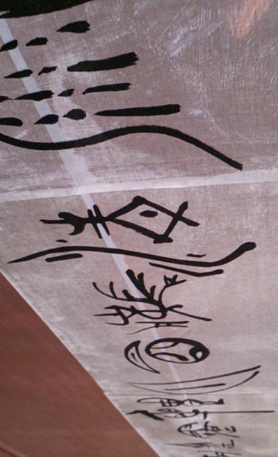 天井に和紙