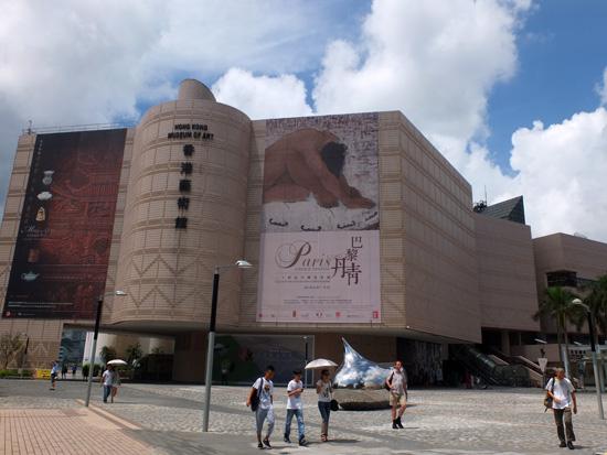 香港美術館