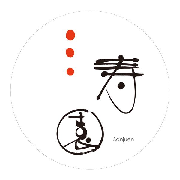三寿園ロゴ