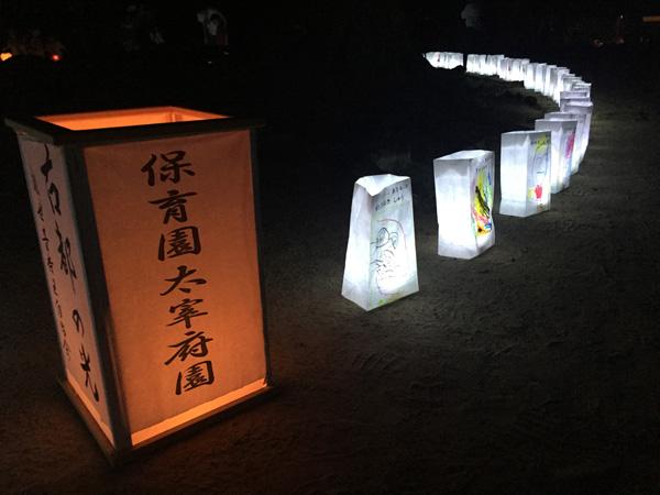 古都の光 太宰府保育園
