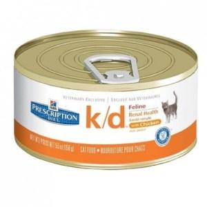 hills-kd-gatos-latas