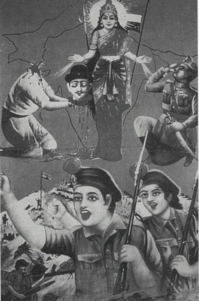 1966ലെ ഒരു ചിത്രം. തന്റെ അറുത്തെടുത്ത ശിരസ്സ് ഭാരത് മാതയ്ക്ക് സമര്പ്പിക്കുന്ന ഭഗത് സിങ്ങ്. ഭാരത് മാതയെ അഭിവാദ്യം ചെയ്യുന്ന സുഭാഷ് ചന്ദ്രബോസ്. ആയുധമേന്തിയ വിദ്യാര്ത്ഥികളുടെ മാര്ച്ച്.