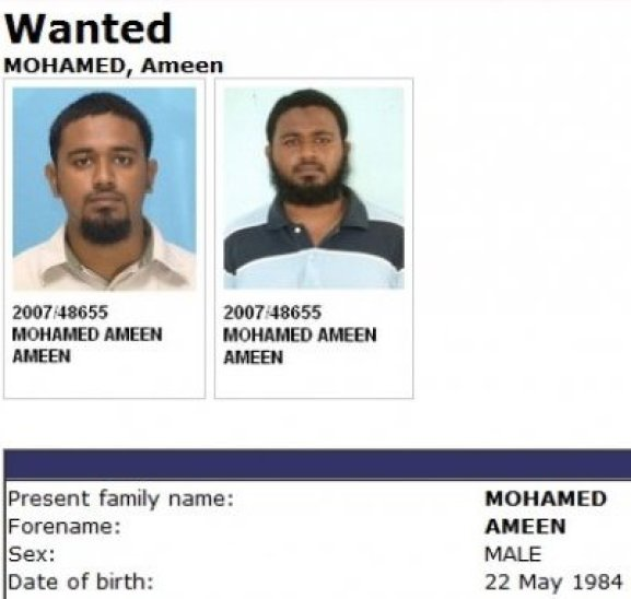 Image result for Maldives Mohamed Ameen a 'key leader for ISIS'