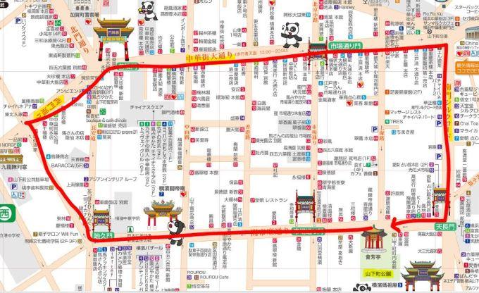 横浜中華街春節パレードコース