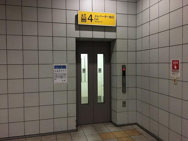元町中華街駅4番出口
