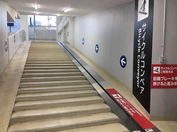 ドンキ駐輪場の階段