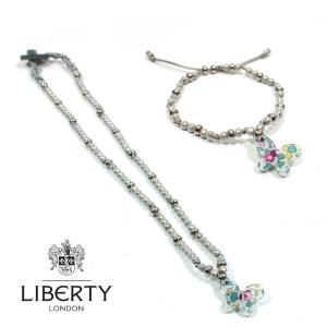 Liberty Eloise Butterfly gift set - Liberty print butterfly  teething nursing fiddle necklace and bracelet gift set 'Eloise Rose'