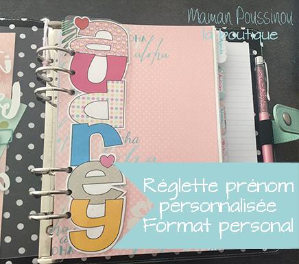 reglette prenom personnalisée personal