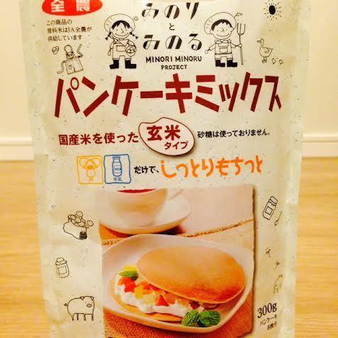パンケーキ 2.jpeg