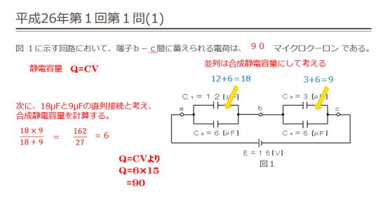 2014-07-13_13h32_58