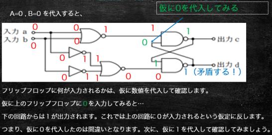 2016-09-05_20h03_03
