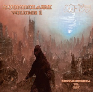 Soundclash Vol 1 - MeccaGodZilla vs 007 CD