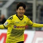 Dortmund-kagawa