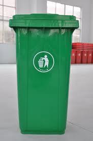 recycle-bin
