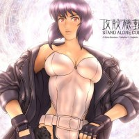 [Streaming légal et gratuit] Ghost in the Shell S1 VO/VF – Gong