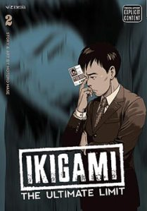 ikigami2
