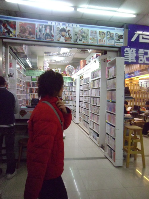 A typical video store selling DVDs and VCDs at Guanghua Digital Plaza