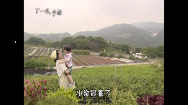 Mucheng holds Xiaole in a flower field in Cihu.