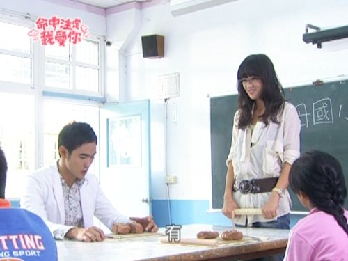 a picture of a classroom from the drama