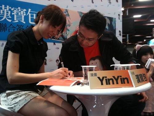The artist YinYin with Han Baobao, who did the writing for the manhua adaptation.