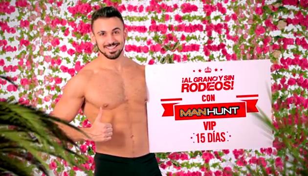 ¡En este Pride16 Manhunt te regala cortesías VIP!