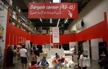 Shopping at IKEA Dubai -- Same, Same...but Different