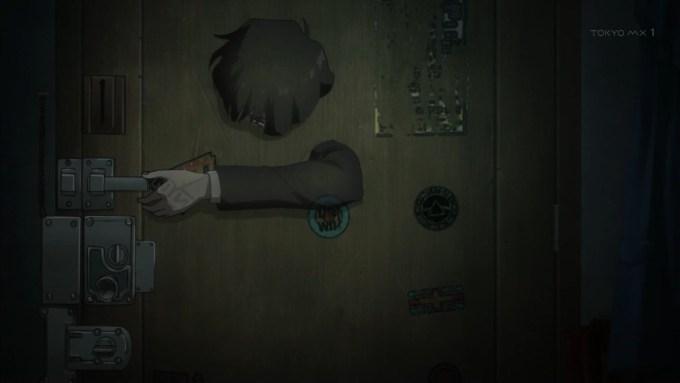 鍵を開けるチェイン