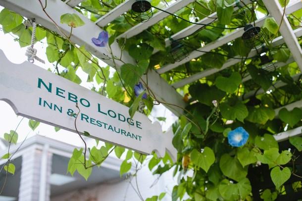 Nebo Lodge North Haven Maine