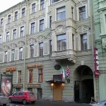 Casa Leto Boutique Hotel St Petersburg