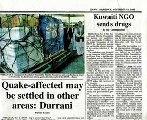 pak-eathquake-newspaper