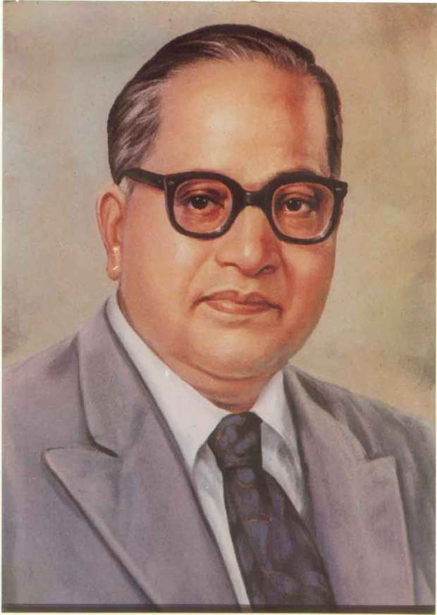 Essay on the biography of Dr. B.R Ambedkar
