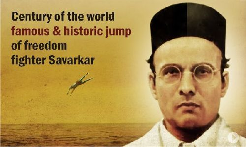 essay on savarkar
